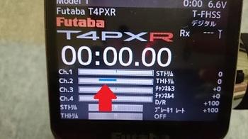 4PXR.JPG