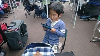 タミグラ宮城5.JPG