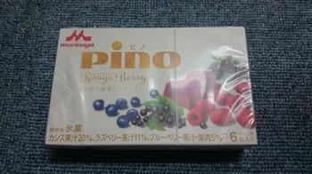 ピノ.JPG