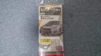 サンシェード1.JPG