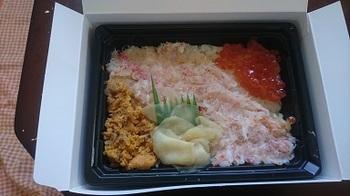 北の海鮮鮨.JPG
