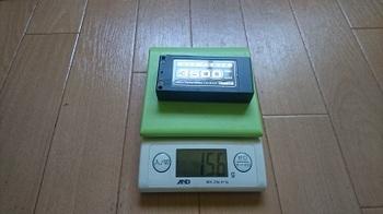 LIPO3500重さ.JPG
