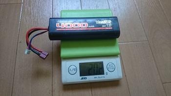 LIPO4000重さ.JPG
