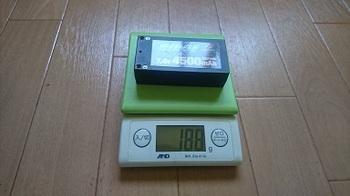 LIPO4500重さ.JPG